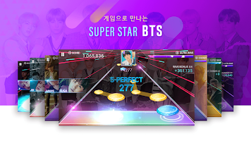 Screenshot 2: 슈퍼스타 SuperStar BTS 방탄