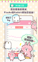 Screenshot 3: 徐緩地瘦身-體重管理用App程式-
