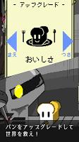 Screenshot 4: Post Apocalypse Bakery | Japanese