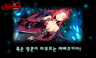 Screenshot 1: 永不落幕的戰爭