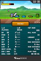 Screenshot 1: 片刻邊境