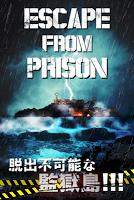 Screenshot 1: 脱出ゲーム PRISON 〜監獄からの脱出〜