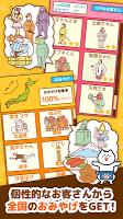 Screenshot 4: 貓咪餐廳