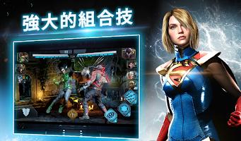 Screenshot 4: Injustice 2