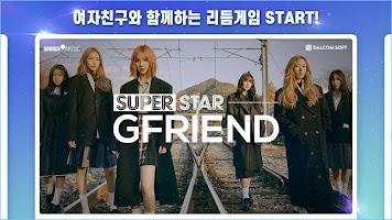Screenshot 2: SuperStar GFRIEND