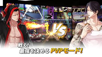 Screenshot 4: 外見至上主義   日本語版