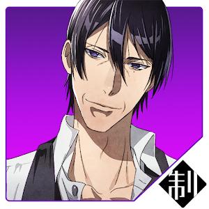 Icon: 制服の王子様(オジサマ)~ベスト版~女性向け乙女恋愛ゲーム