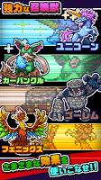 Screenshot 3: 勇者「剣投げるしかねーか」