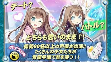 Screenshot 2: アンジュ・ヴィエルジュ  ~ガールズバトル~