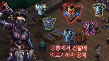 Screenshot 2: Shop Heroes: RPG 타이쿤