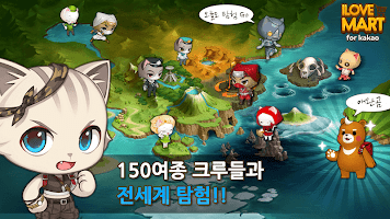 Screenshot 4: 아이러브마트 for kakao