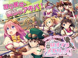 Screenshot 1: ぱすてるメモリーズ【ぱすメモ】3DバトルRPG×美少女ゲーム
