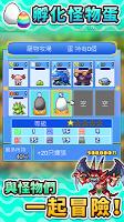Screenshot 3: 大海賊探險物語 (國際版)