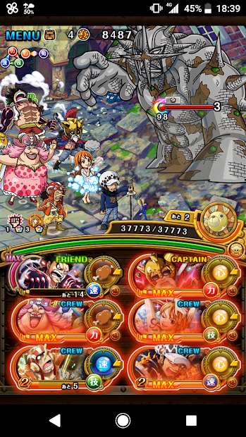 Download] One Piece Treasure Cruise (Japan) - QooApp Game Store