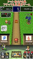 Screenshot 1: 去打倒魔王太麻煩了你幫我們引過來吧國王
