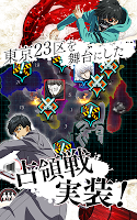 Screenshot 2: 東京喰種:re invoke  | 日版