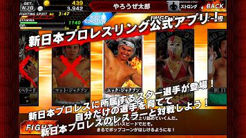 Screenshot 2: 來摔角吧!