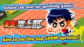 Screenshot 1: Track Sprinter