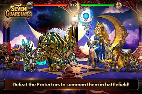 七雄戰記-最後的守護者