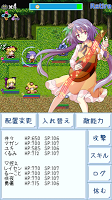Screenshot 4: 동방이상혈