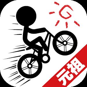 Icon: 元祖騎單車