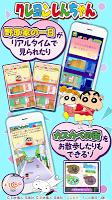 Screenshot 4: 【公式】クレヨンしんちゃん オラのぶりぶりアプリだゾ マンガもゲームもおてんこもりもり 毎日みれば~