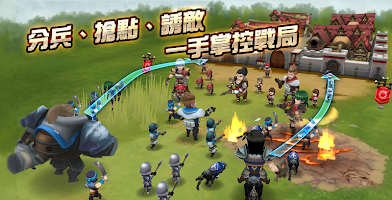 Screenshot 3: 英雄大戰 iHero Battle:真控兵PvP大戦對決