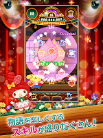Screenshot 3: SANRIO幻想劇場