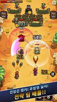 Screenshot 1: 용사는 파티중 - 방치도 되는 슈팅 RPG 키우기
