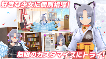 Screenshot 4: Shinobi Master Senran Kagura: New Link | Japanese