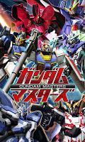 Screenshot 1: Gundam Masters