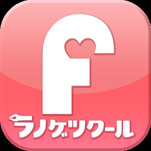 Icon: ラノゲツクールF