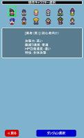 Screenshot 1: 간단한 로그