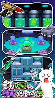 Screenshot 3: 脱出ゲーム ネコと恐怖の宇宙船