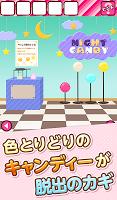 Screenshot 2: 脱出ゲーム:魔法のキャンディー工房からの脱出