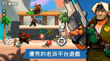 Screenshot 1: Bombastic Brothers:動作射擊和跑酷遊戲