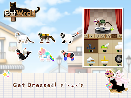 Screenshot 1: Cat World