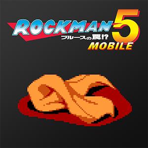 Icon: ロックマン5 モバイル