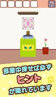Screenshot 2: 逃出貓屋
