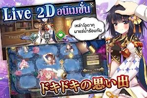 Screenshot 4: MIRAGE MEMORIAL | Tailandés