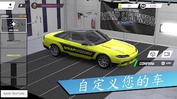 Screenshot 3: Torque Drift