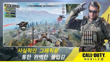 Screenshot 3: Call of Duty: Mobile | Coreano