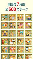 Screenshot 3: 탱그램 퍼즐 -SUKKIRI-