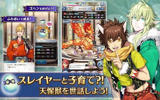 Screenshot 3: 오토메용사 | 일본판