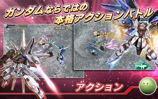 Screenshot 3: ガンダムコンクエスト