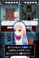 Screenshot 3: 脱出ゲーム バケモノの館からの脱出
