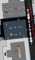 Screenshot 4: 不可思議之塔-苦璃孤傳說 序章