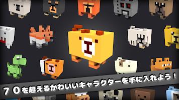 Screenshot 4: クリッフィージャンプ