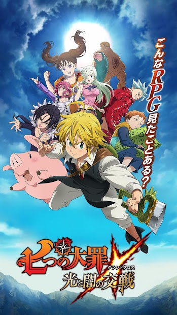 Download] Seven Deadly Sins: Grand Cross of Light and