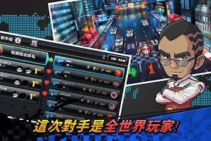 Screenshot 3: ミニモ with チョロQ【Mini Motor WRT】